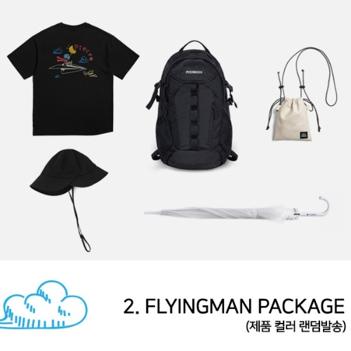 FLYINGMAN PACKAGE
