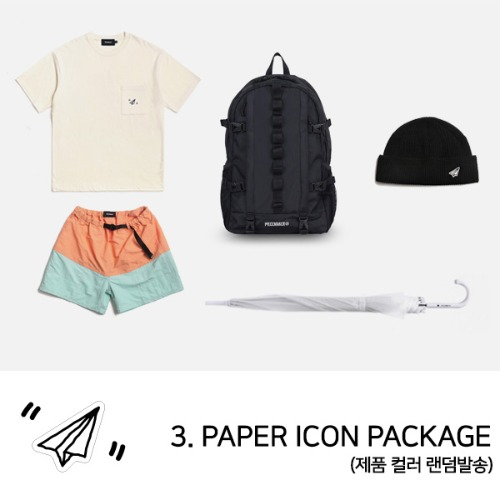 PAPER ICON PACKAGE